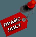 Компьютерщик Краснодара